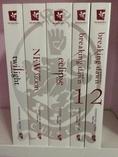 ขายหนังสือทไวไลท์ (Twilight Saga) มือ 1
