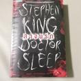 ขายหนังสือ ลางนรก (Doctor Sleep) มือสอง