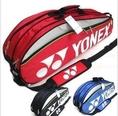 กระเป๋าแบด Yonex  ส่ง EMS ฟรีทั่วประเทศ