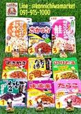 ผงโรยข้าวจากญี่ปุ่น : กรุงเทพมหานคร