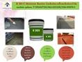 (จินT0914367514)จำหน่ายน้ำยาป้องกันความชิ้นK 303 C Moisture Barrier น้ำยาป้องกันความชื้นของคอนกรีตก่อนทาทับด้วยวัสดุอย่างอื่น และป้องกันการรั่วซึม