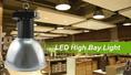 โคมไฟ LED HIGHBAY หลากหลายขนาด