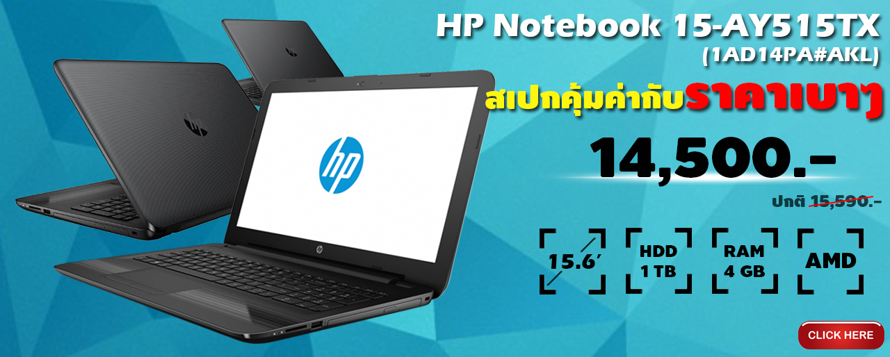 HP NOTEBOOK 15-AY515TX (1AD14PA) รูปที่ 1