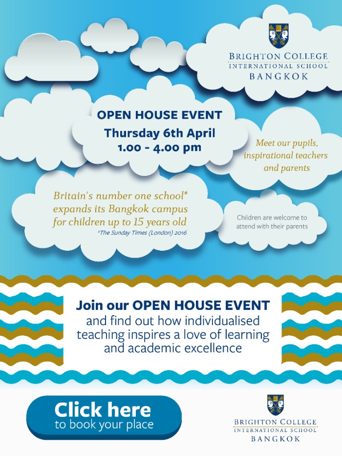 Brighton College Bangkok's Open House Event : Thursday, 6th April 2017 รูปที่ 1