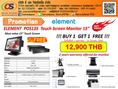 Partner CD-7220 Customer Display จอภาพสำหรับลูกค้า