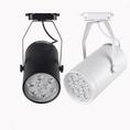 โคมไฟ LED Track Light เป็นชุดโคมไฟใช้กับรางไฟ โคม สี ขาว-ดํา