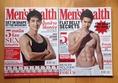 ขายนิตยสารเก่าเก็บ ซื้อมาไม่ได้เปิดอ่านเลย มี Men's Health, Car, evo