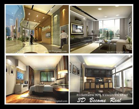 รูปภาพ ออกแบบตกแต่งภายใน  interior design บ้าน