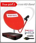 จานดาวเทียม True-visions HD KU-Bandพร้อมติดตั้งจานKU BAND