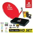 จานดาวเทียม Freeview HDพร้อมติดตั้งจานKU BAND