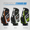 ถุงกอล์ฟ   PGM  standbag  14  ช่อง