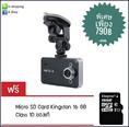 กล้องหน้ารถ K6000 แถมเมม 16 GB ฟรี