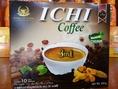 ICHI COFFEE กาแฟสมุนไพร เพื่ออนามัยแห่งผิวพรรณ พร้อมเสริฟได้ทุกที่ ทุกเวลาด้วยผงกาแฟจากเม็ดพันธุ์อาราบิก้า