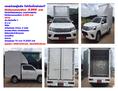 รถพร้อมตู้แห้ง โปรโมชั่นพิเศษ ใช้เงินออกรถเพียง 9,999 บาท!!
