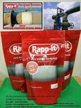เทปซ่อมท่อฉุกเฉิน เทปพันท่อ RAPP-IT