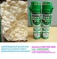 สเปรย์โฟมเอนกประสงค์ World Foam สเปรย์โฟมอุดช่องว่างวงกบ สเปรย์โฟมอุดรอยโหว่ผนัง สเปรย์โฟมอุดท่อแอร์