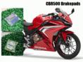 ผ้าเบรกแท้ CBR500R CB500F CB500X CB,CBR650