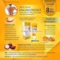 ครีมนวดรีแลกซ์ Cream Relaxคลายความปวดข้อ ปวดกล้ามเนื้อ เอ็นอักเสบ