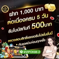 สมัครใหม่ VIP2541 ฝากขั้นต่ำ 100 บาท   แนะนำเว็บ พนันออนไลน์ฝากขั้นต่ำ100 ที่มาแรงที่สุด