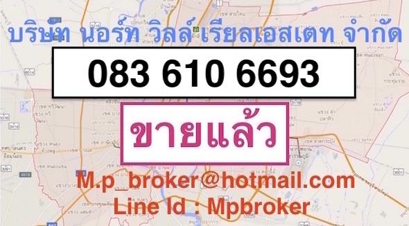 ขายที่ดิน 2 ไร่ ติดถนนเทศบาลดำริ เมืองปราจีนบุรี 083 610 6693 รูปที่ 1
