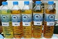 ซื้อขายน้ำมันเก่าทุชนิดรับซื้อ-ขาย และรับประมูลน้ำมันใช้แล้ว น้ำมันไฮดรอลิค
