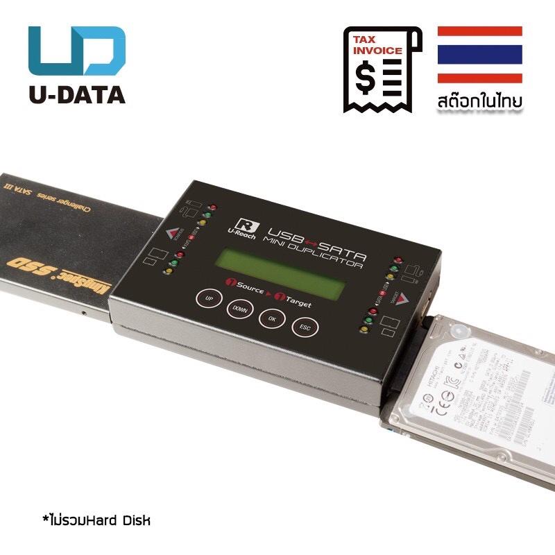 รูปภาพ เครื่องคัดลอกข้อมูล ไม่ใช่ Clone  COPY USB<->HDD  1:1 - HQ200S/H TH