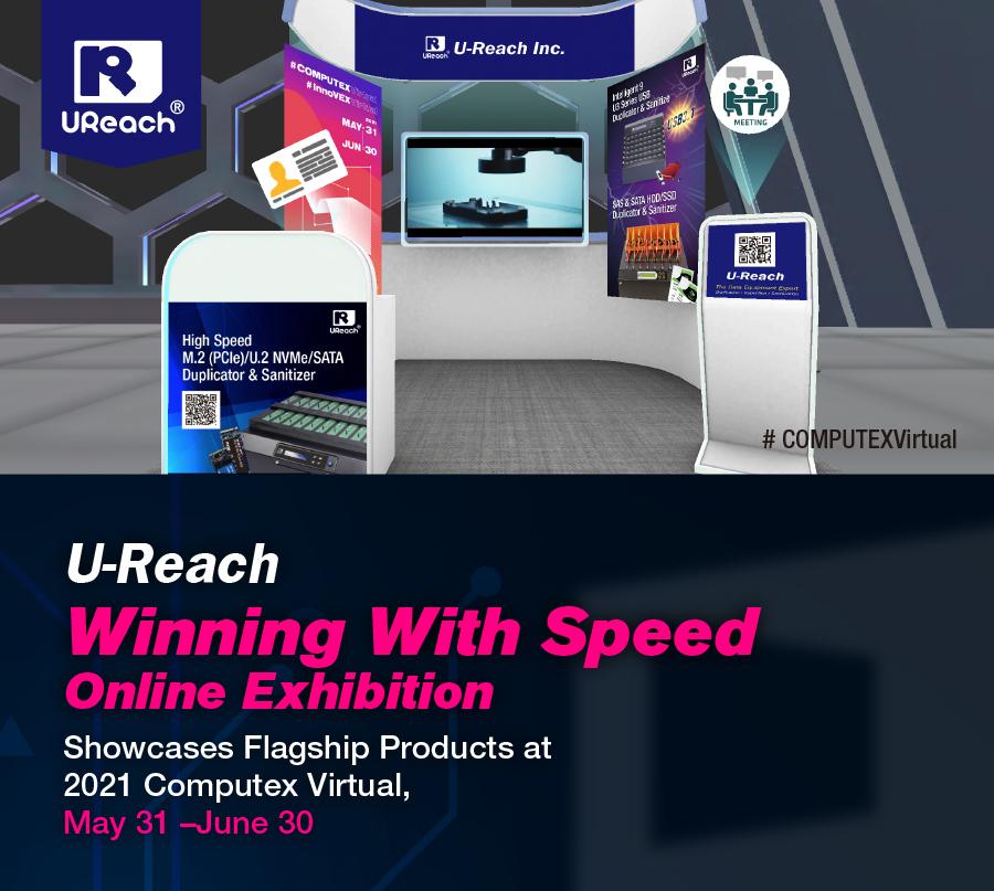 รูปภาพ งานนิทรรศการออนไลน์เสมือนของจริง จาก U-Reach Inc.  ในชื่องาน