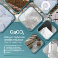 Magnesium Carbonate, Calcium Carbonate, Sodium Carbonate, Potassium Carbonate, Food Grade, Food Additive