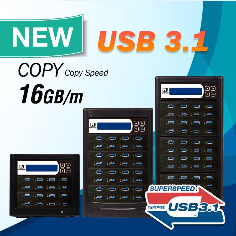 รูปภาพ USB3.1 เครื่องCopy Duplicator Series ตัวทำสำเนาของ U-Reach สามารถทำสำเนาได้สูงสุด 16GB/min. (260MB/sec.)