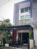ขายด่วน!!! ทาวน์โฮม 2 ชั้น บนถนนเส้นหลัก 4 เลน นาไทย-อ่าวนาง