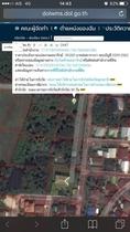 ขายที่ดินเปล่า ใกล้เซลทรัลอุดร สนามบิน โรงเรียนมัธยม เนื้อที่ 1 ไร่ 2 งาน 64 ตรว.  ราคา 25 ล้านบาท