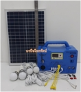 ชุดนอนนา ไฟโซล่าเซลล์ หลอดไฟไฟฟ้าพลังแสงอาทิตย์ mp-1220หม้อแปลงเก็บไฟขนาดใหญ่
