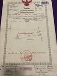 ขายที่ดิน 10.1.16ไร่ 11ล้านบาท อ.ศรีเทพ เพชรบูรณ์ ติดถนนสระบุรี-หล่มสัก เจ้าของออกค่าโอน