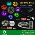 wow!! ไฟเส้น LED Strip 5050