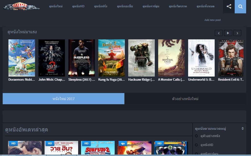 รูปภาพ ดูหนังออนไลน์ HDMovie-Free.com ดูหนังใหม่ HD ดูหนังฟรี