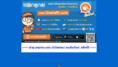 cmprice.com เว็บไซต์ของ