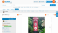 ตู้ไปรษณีย์ย้อนยุค || dealfish.co.th