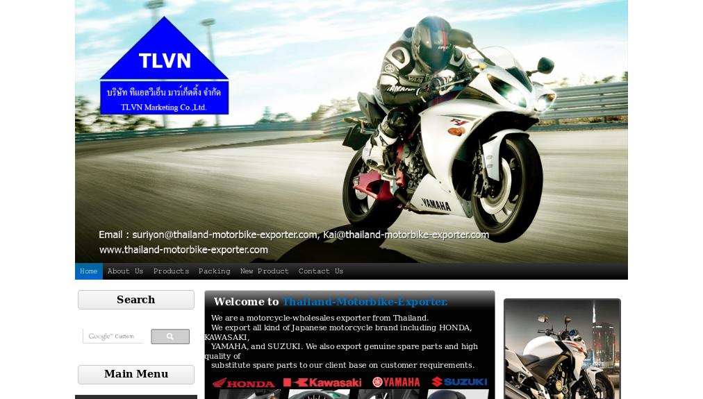 TLVN บริษัท ทีแอลวีเอ็น มาร์เก็ตติ้ง จำกัด ตัวแทนจำหน่ายรถมอเตอร์ไซต์ รูปที่ 1