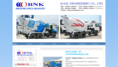 B.N.K. Engineering was established since 1991, more than 20 years that our company has produce