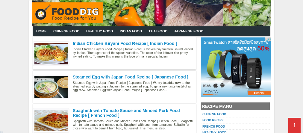 FoodDig - Food Recipe For You Healthy food Indian food Thai food รูปที่ 1