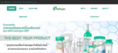 Bioticon รับผลิตอาหารเสริม เครื่องสำอาง กาแฟ สมุนไพร OEM พร้อมบริการด้านการตลาดครบวงจร