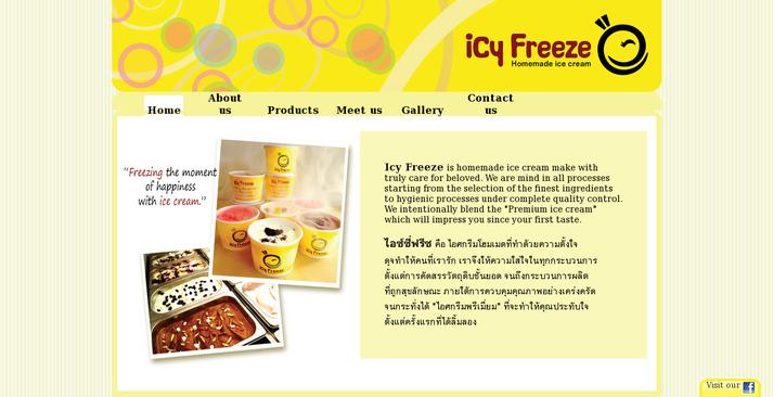 Icy freeze homemade ice cream รูปที่ 1