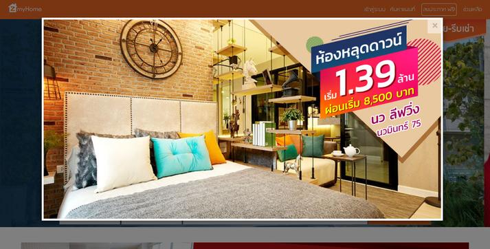ZmyHome | บ้านใหม่ บ้านเดียว บ้านมือสอง คอนโดใหม่ คอนโดมือสอง เจ้าของขายเอง รูปที่ 1