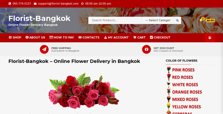 Send flowers to Bangkok  รูปที่ 1