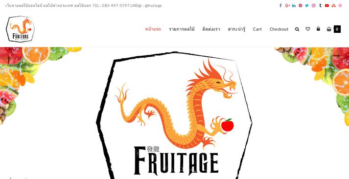 FRUITAGE® ผลไม้ออนไลน์ | ผลไม้ต่างประเทศ | ผลไม้พรีเมี่ยม Delivery ส่งตรงถึงบ้านคุณ รูปที่ 1
